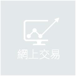 onlinetrade_icon_chi